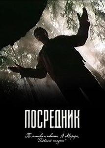 «Смотреть Онлайн Фантастические Фильмы Про Пришельцев» — 1991
