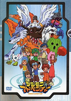 Digimon Adventure DVD cover.jpg