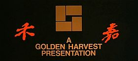 Golden Harvest.jpg
