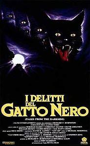 Фильмы про чёрного кота