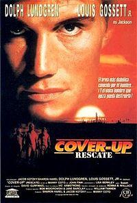 Крыша фильм 1991