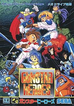 Gunstar Heroes(cover).jpg