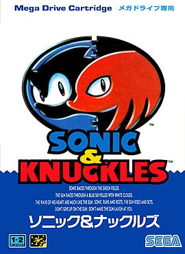 Sonic & Knuckles box cover.jpg