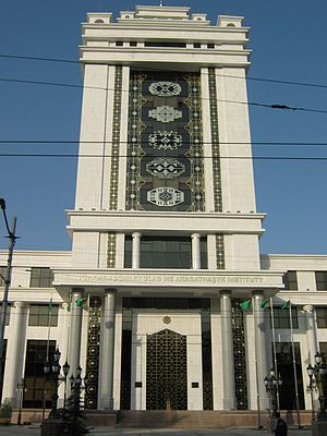 Turkmen state institute of transport and communication2.jpg
