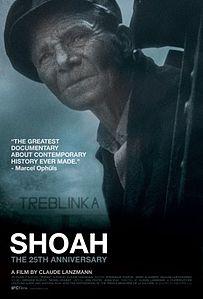 Фильм конвейер смерти shoah вакансии главный инженер элеватора