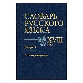 1984 скачать fb2 на русском