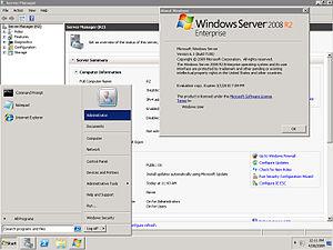 Скриншот рабочего стола Windows Server 2008