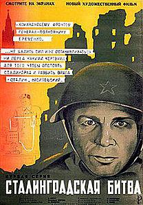 Кадры из фильма художественные фильмы война в югославии