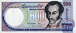 Billete 500 bolívares averso.jpg