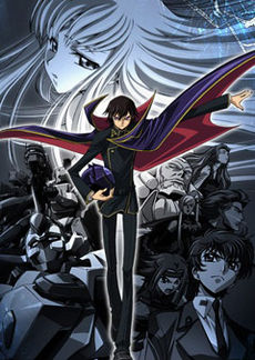 Code-Geass-1st-season.jpg