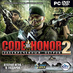 Code Of Honor 2: Conspiracy Island (2008) Немецкая Версия