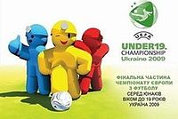 Футбол  Чемпионат Беларуси  Прессбол