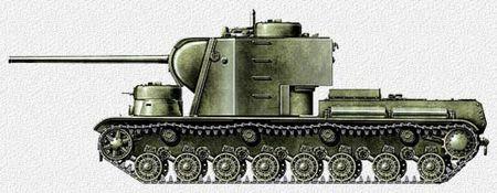 450px-Tank_KV-5.jpg
