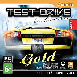 Обложка игры Test Drive Unlimited.jpg
