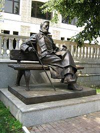 Памятники в таганроге чехова злоумышленник изготовление памятников в рязани лиде