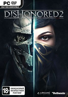 Dishonored 2 Cover.jpg