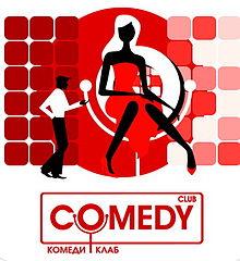 comedy club киев: