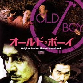 Обложка альбома Чо Ён Ука «Original Motion Picture Soundtrack from Oldboy» (2003)