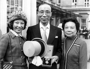 Sir Run Run Shaw knighted March 7, 1978.jpg
