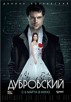 дата выхода фильма константин 2 в россии