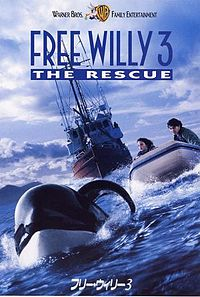 Free Willy 3.jpg