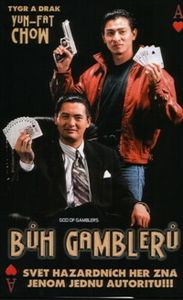God of Gamblers (1989).jpg