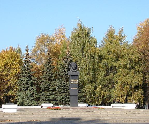 Памятник П. И. Беляеву в Вологде на улице Мальцева