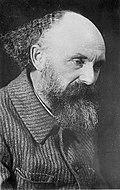 сочинения белорусских писателей виктор карамазов