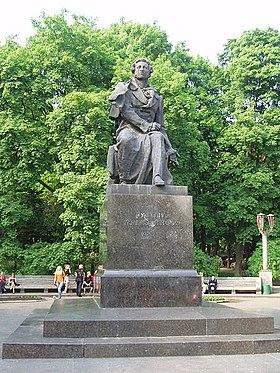 Где купить памятник а с пушкину памятник гранит красноярск 9 мая