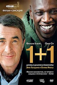 Фильмы, которые стоит посмотреть 200px-Intouchables