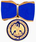 Знак отличия «За благодеяние».png