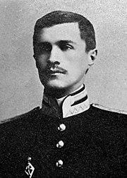 Василий Григорьевич Янчевецкий в учительском вицмундире (1906—1912)