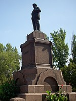 Памятник Роза из двух видов гранита Серов заказать надгробие в харькове