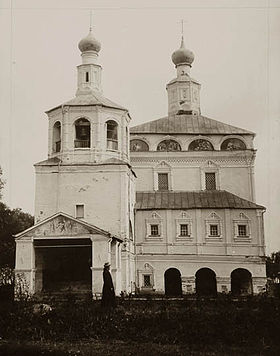 Dfr1910-venev-monast.jpg