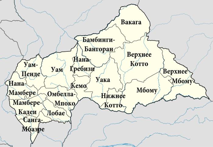 Префектуры Центральноафриканской Республики