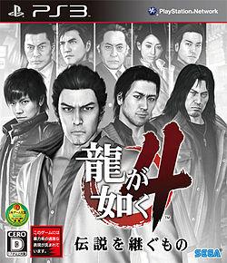 http://upload.wikimedia.org/wikipedia/ru/thumb/b/bb/Yakuza4_JP_cover.jpg/250px-Yakuza4_JP_cover.jpg