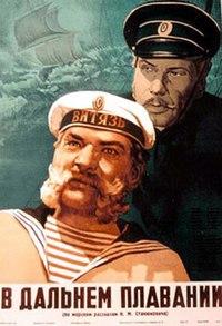 Кадры из фильма адмирал сюжет фильма