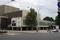 Театр Дайлес .JPG
