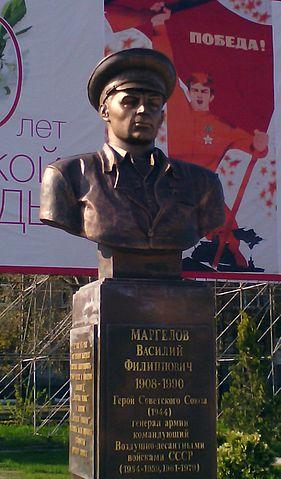 Бюст В.Ф.Маргелова в Таганроге