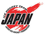 Japan hockey federation.jpg