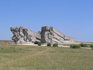 Аджимушкайские каменоломни - вход в музей.jpg