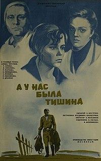 «Время Любить Фильм Википедия» — 2009