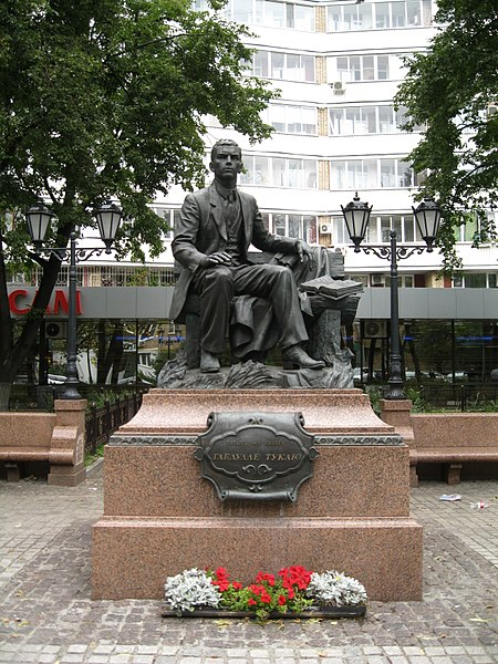 Файл:Gabdulla Tuqay monument Moscow.JPG