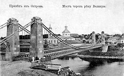 Ostrov bridge old2.jpg