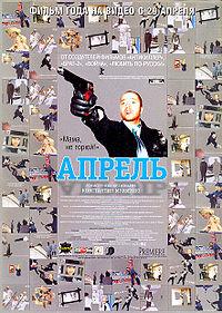 «Смотреть Фильм Онлайн Детдомовец» — 2008
