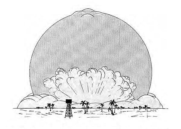 грунта и пары́ бомбы