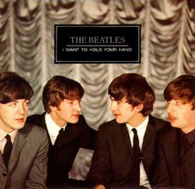 Обложка сингла The Beatles «This Boy» (1963)