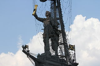 Monument to Peter the Great in Moscow.jpg