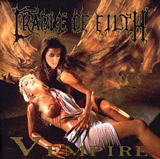 Обложка альбома Cradle of Filth «Vempire or Dark Faerytales in Phallustein» (1996)
