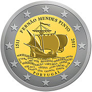 €2 Commemorative coin Portugal 2011.jpg